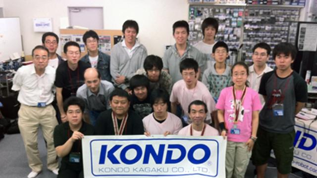第25回 KONDO CUPが開催されました。