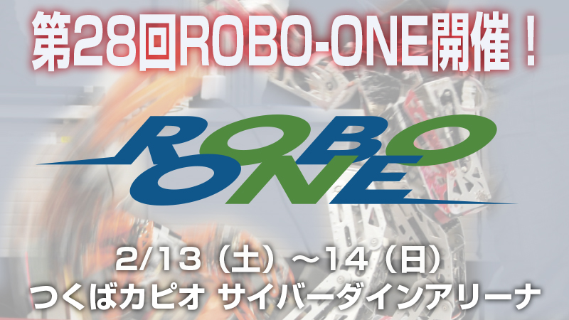 28th_roboone
