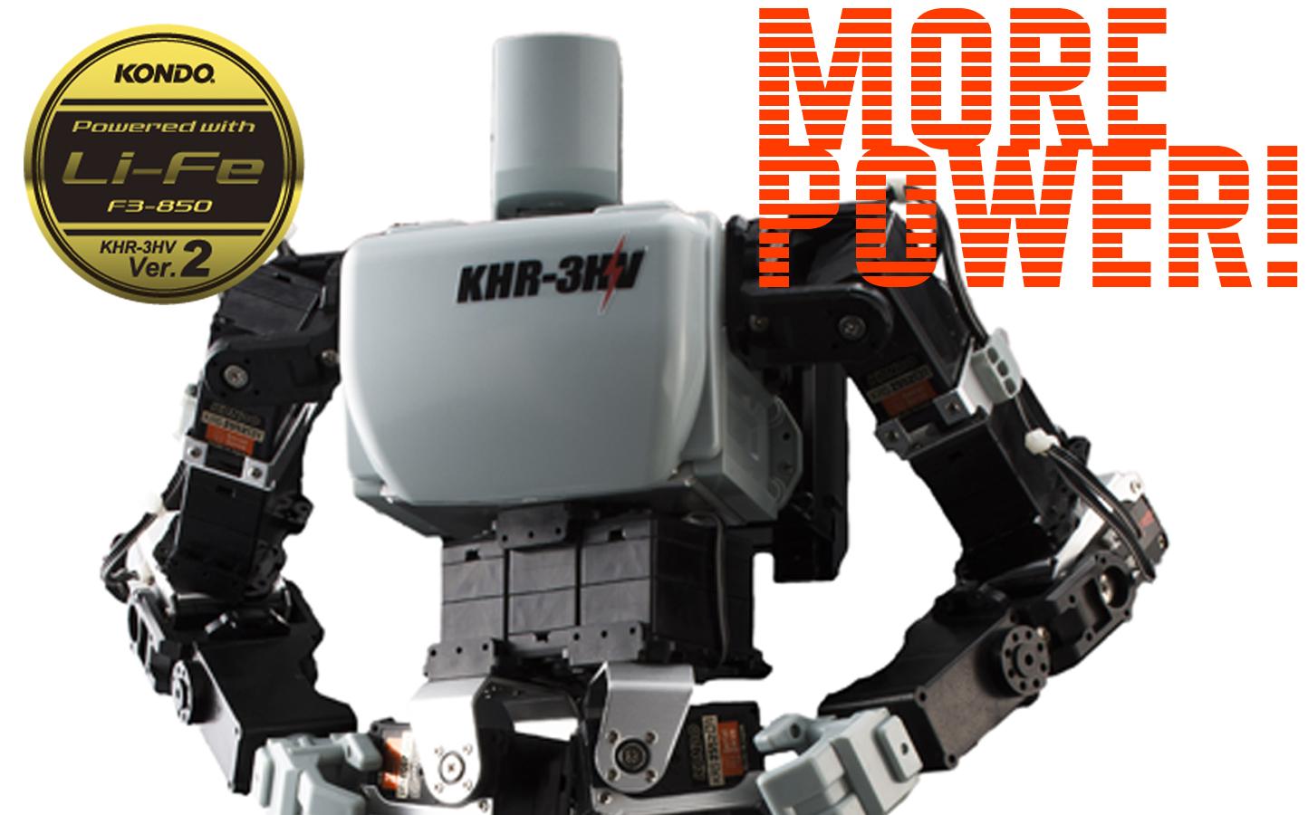 KHR-3HV Ver.2 リフェバッテリー付きセット