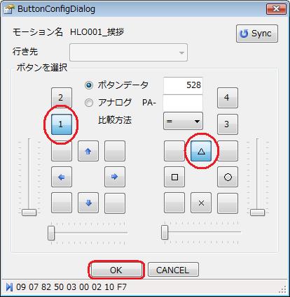 Button_data0