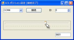 IcsVBRunProgram