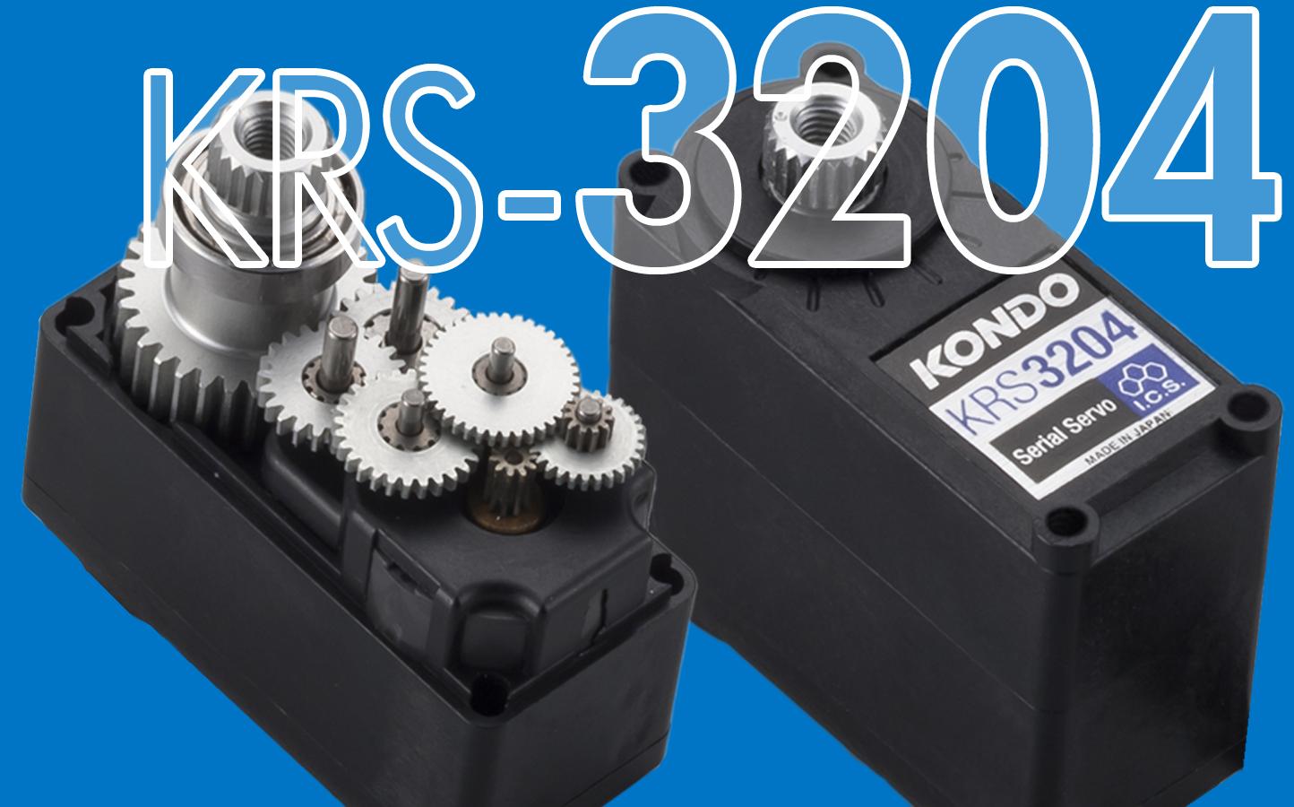 KRS-3204ICS