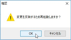 RC20170401_7