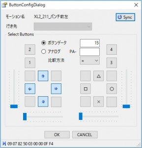 RC20170404_4