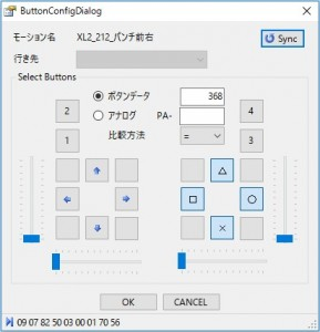 RC20170404_5