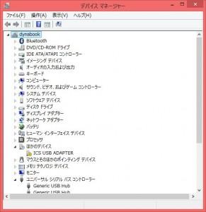 Win8_SS2