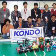 第10回KONDO CUP KHRが開催! 速報