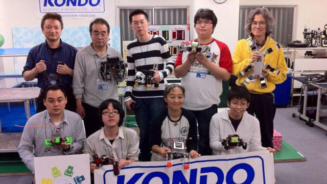 第3回 KONDO LANDが開催されました。