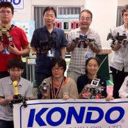 第4回 KONDO LANDが開催されました。