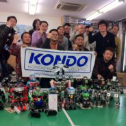 第23回KONDO CUP オープンクラスが開催されました。