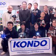 第2回 KONDO LANDが開催されました。
