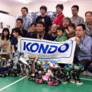 第22回KONDO CUPオープンクラスが開催されました。