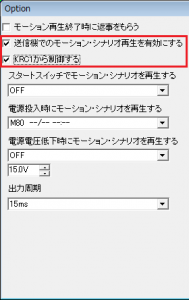 option_rc