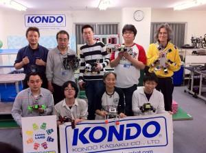3rdKONDOLAND_Photo
