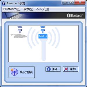 bluetoothCOM設定