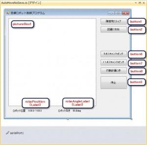 Form作成画面_ノーマル_文字付