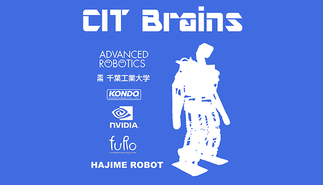 【CIT Brains】 RoboCup Asia-Pacific2019 ヒューマノイドリーグ優勝