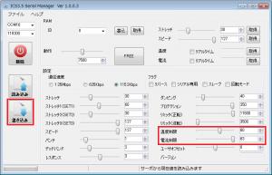 Ics35_set