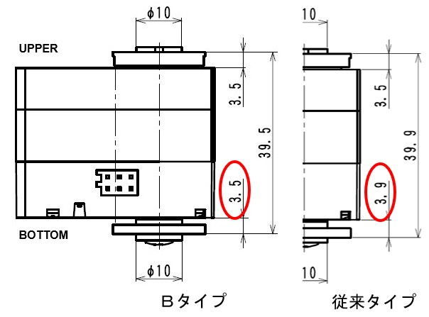 ベアリング付きアルミフリーホーンB KRS-5000/4000シリーズ用