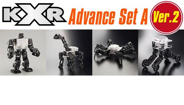 KXR アドバンスセットA Ver.2発売決定!