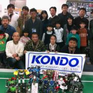 第24回 KONDOCUPオープンクラスが開催されました。