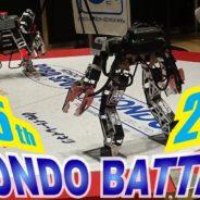 第25回&26回 KONDO BATTLE開催のお知らせ