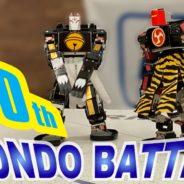第30回 KONDO BATTLE開催のお知らせ