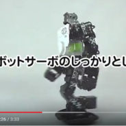 KXRプロモーション動画公開