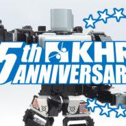 KHR 15thアニバーサリー開催のお知らせ