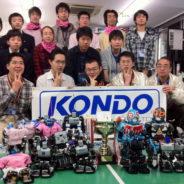 第23回KONDO CUP KHRクラスが開催されました。