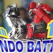 第17回&第18回 KONDO BATTLE開催のお知らせ