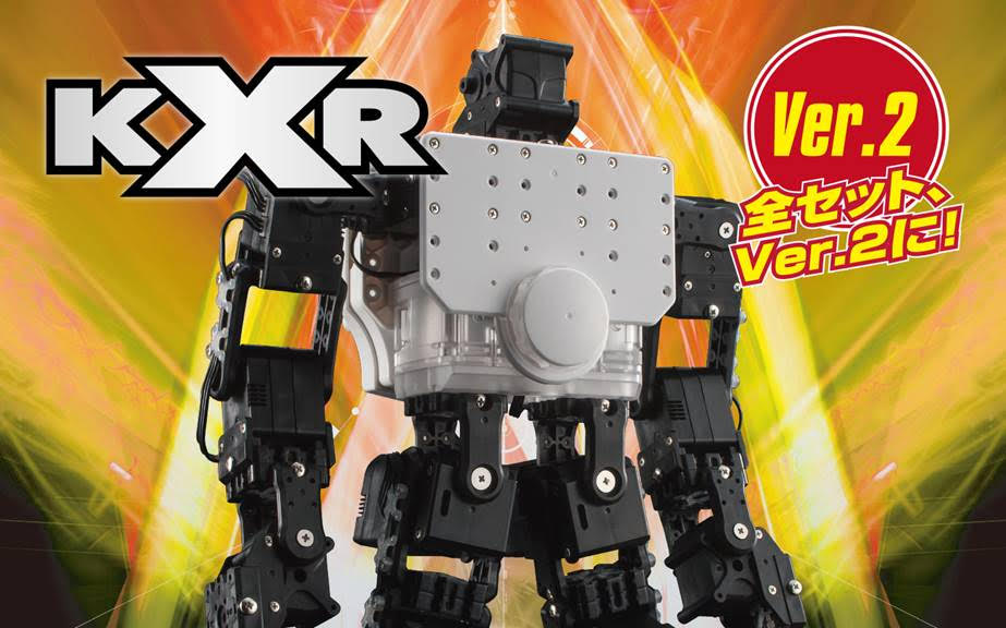 KXR Ver.2発売開始