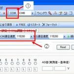 project_setting_com