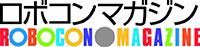 robocon_logo